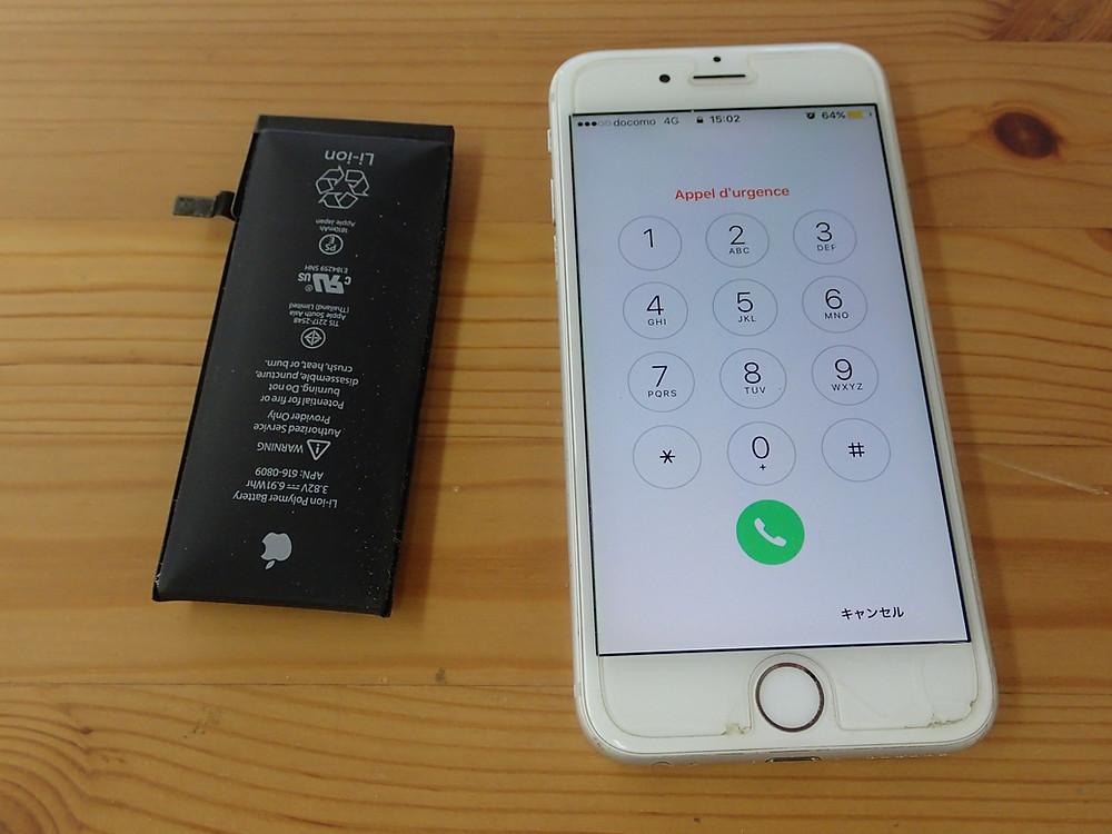 iPhone6膨張バッテリーの交換後