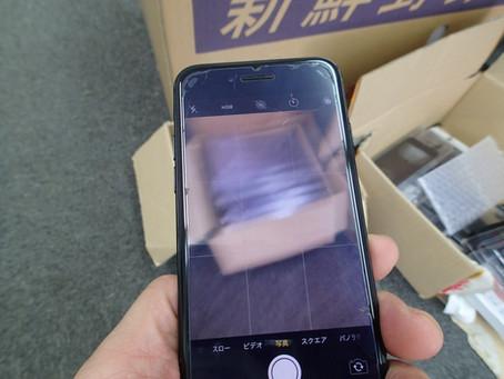 iPhone8のカメラが突然ぶれて使い物にならなくなった