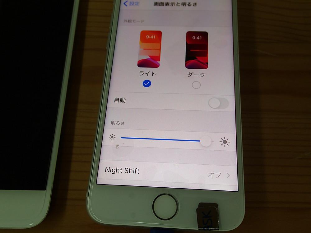 iPhone8画面交換動作テスト
