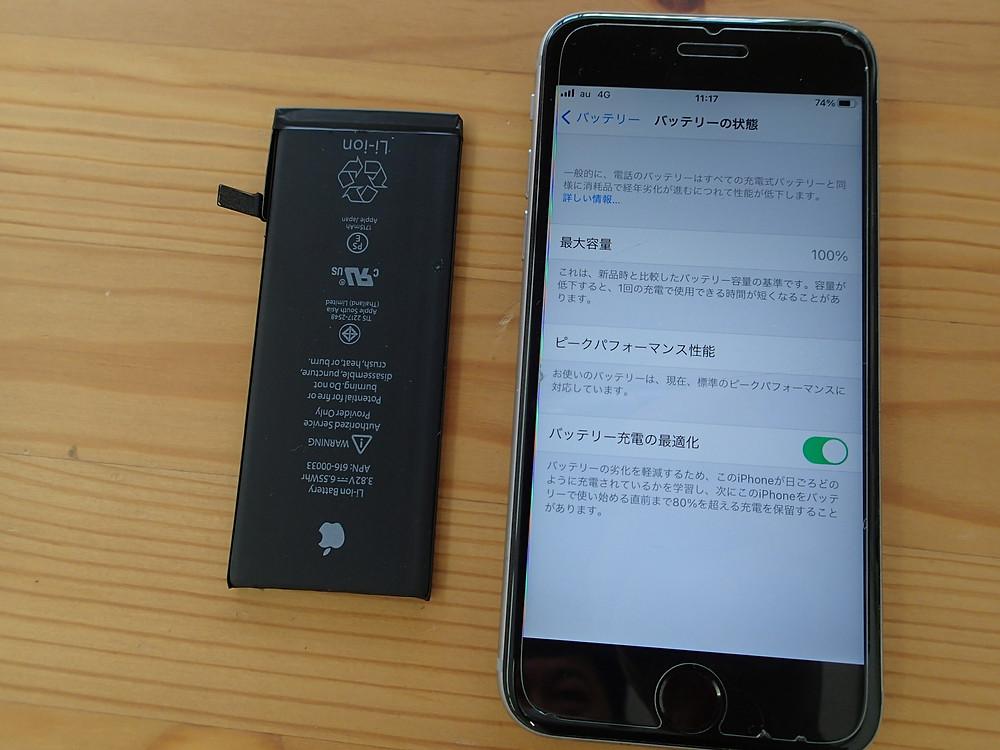 iPhone6sバッテリー交換前回は2018年の保証キャンペーンの時