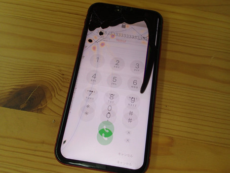 過去にほかのお店で修理したiPhoneXRやはり消えていた