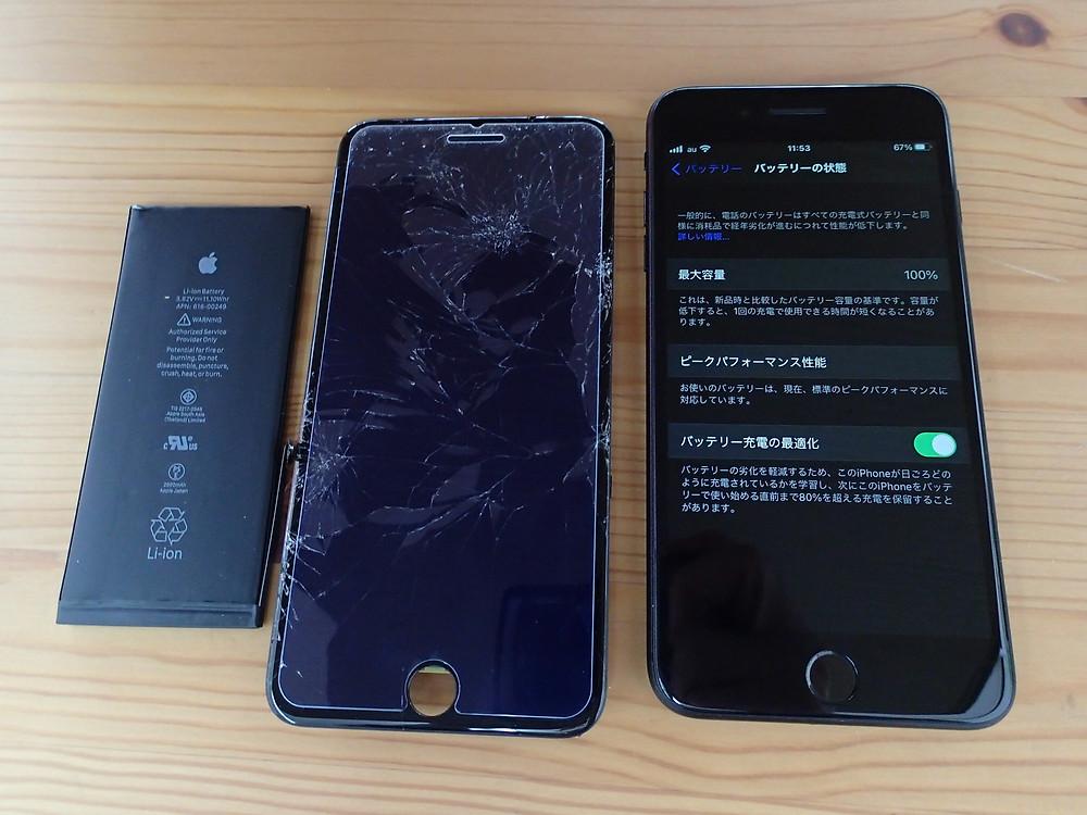 iPhone7画面バッテリーの同時交換