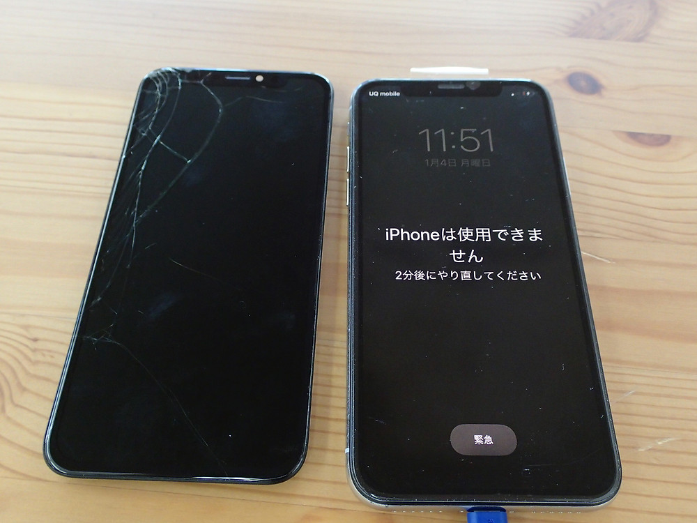 iPhoneX画面交換後ゴーストタッチがあったとみられる