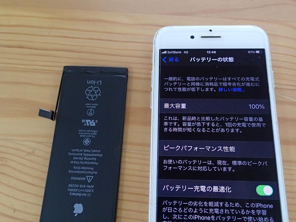 iPhone7バッテリー交換後劣化のメッセージが消えている