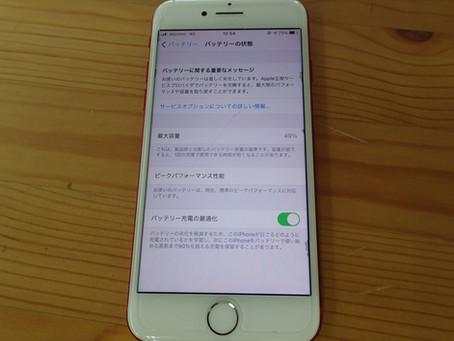 iPhone7のバッテリー交換2回目という人が増えてきました