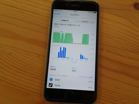 アプリをすこし動かしただけけでバッテリーの持ちが悪くなるiPhone6s
