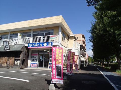 iPhone修理専門店アマクボiPhoneレスキュー