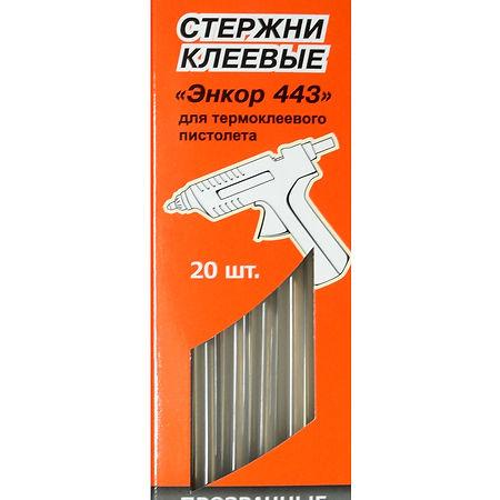 Клеевые стержни в упаковке - картон