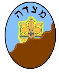 shevet metzada logo.png