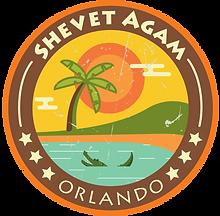 Shevet Agam_logo_big_transparent 1740x17