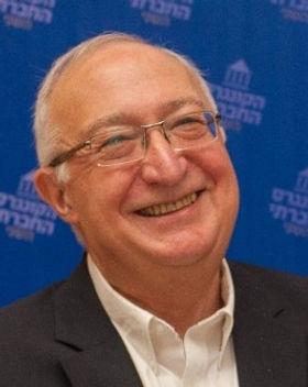 Prof. Manuel Trajtenberg.jpg