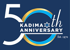 Kadima_50th_Logo_V5.png