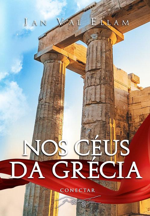 Nos Ceús da Grécia