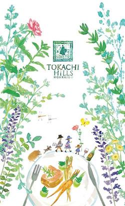TOKACHI HILLS十勝ヒルズ冊子イラスト