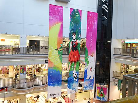 新札幌サンピアザ&DUO館内装飾