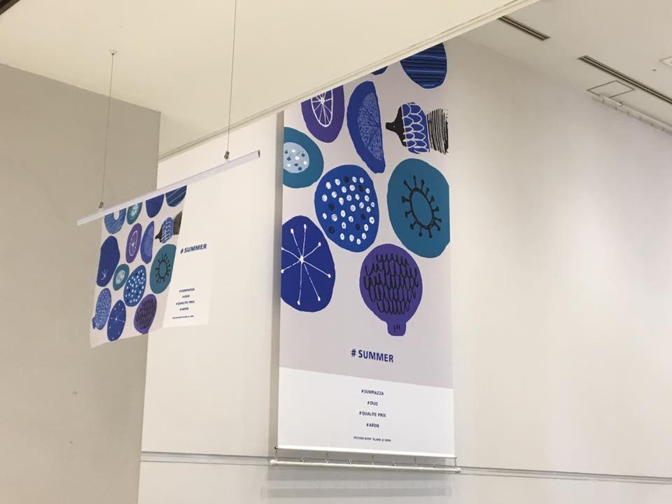 新札幌サンピアザ&DUO館内ポスター