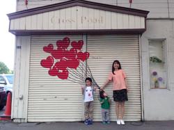 滝川市町おこし短編映画「シャッター×シャッター」観光庁長官賞受賞
