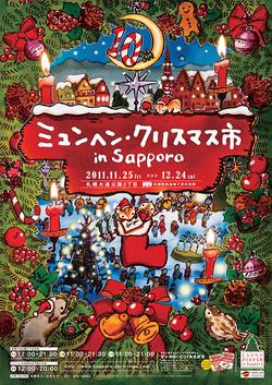 2011ミュンヘン・クリスマス市ポスター