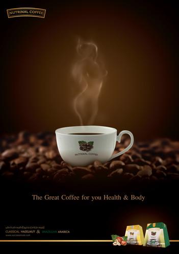Nutrinal Coffee