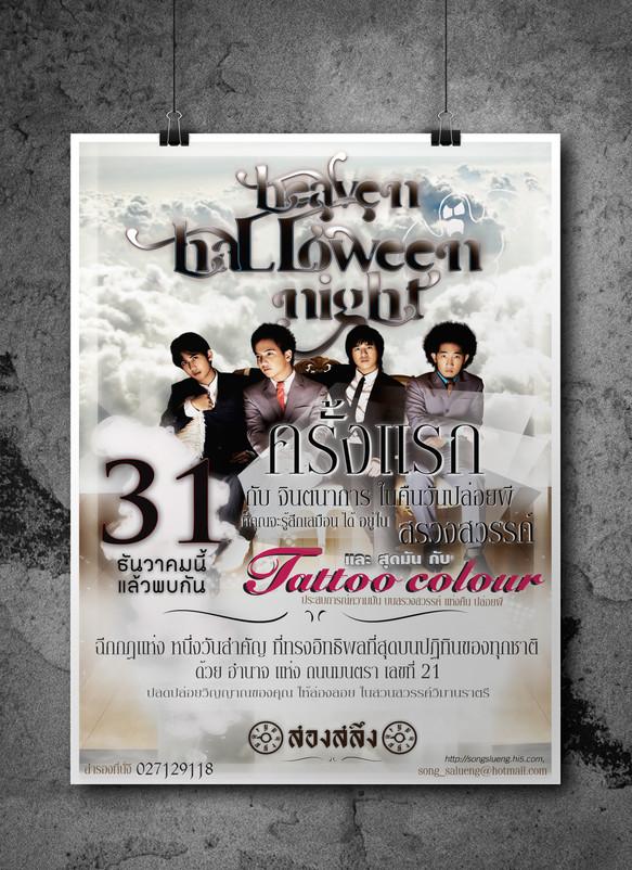 Tattoo Colour concert