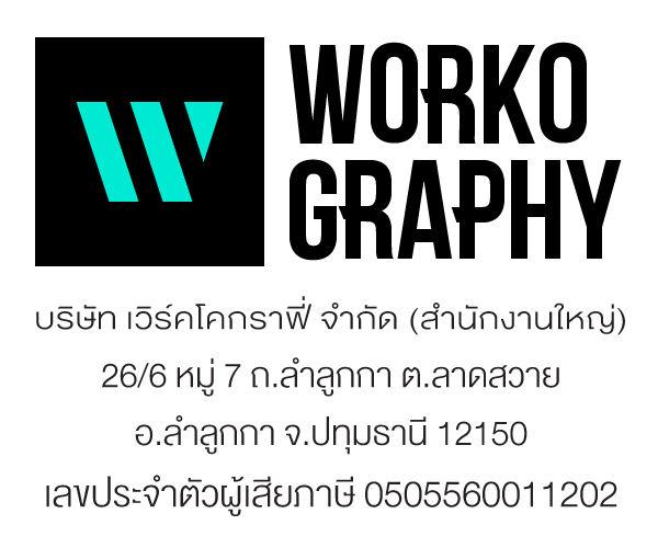 companyinfo.jpg
