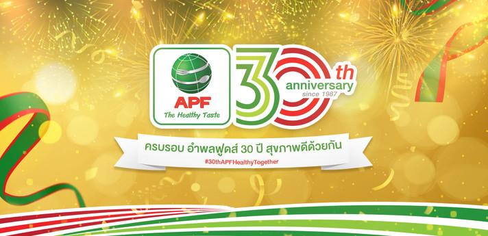 APF - 30th Anniversary