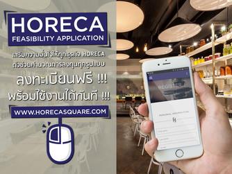 horeca square