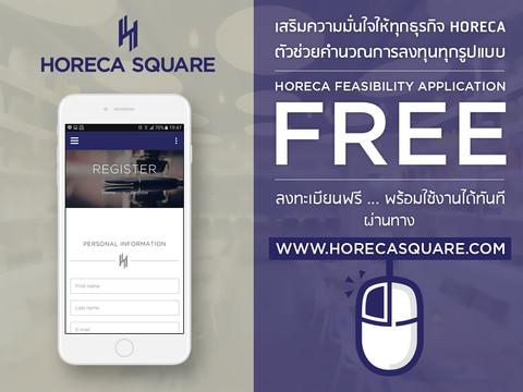 HORECA feasibility App