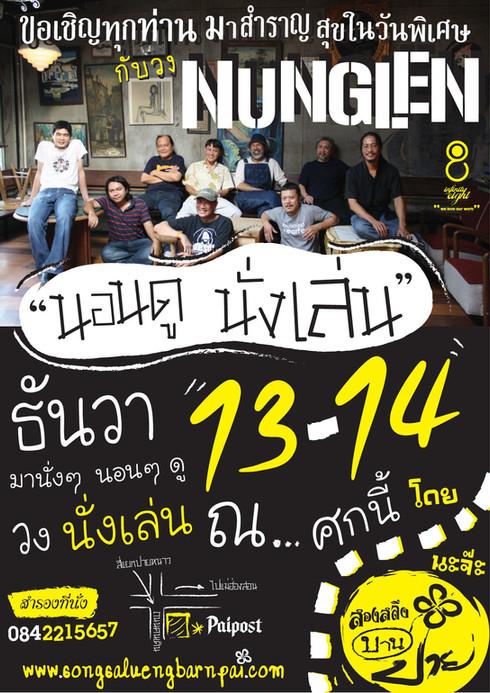 Nunglen concert
