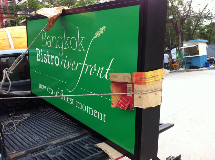 BangkokBistro | Riverfront