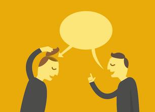 Escuta ativa - A maior qualidade de um líder?