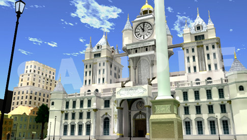 Huge landmark