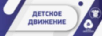 Montazhnaya_oblast_1_4x (1).png