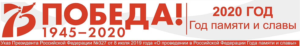 Plashka_na_sayt_3_2.jpg