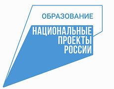Obrazovanie_logo_tsvet_na-bel_lev.jpg