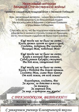 Дивеевский_Ланг А, Кузнецова М, Кузнецов