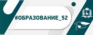 Obrazovanie52_4x.png