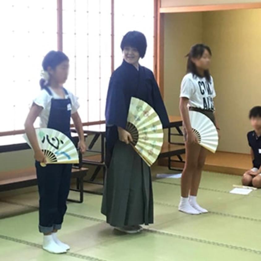 田原本町 能楽子供教室