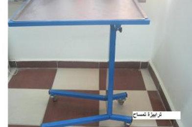 EL-MANAR OVER BED TABLE