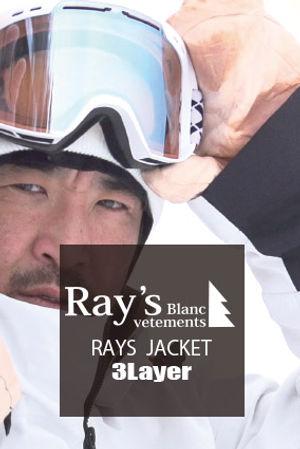 rays_jk.jpg