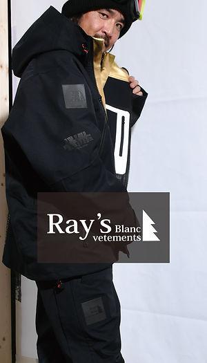 newitem_rays9_15修正.jpg