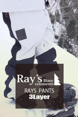 rays_pt.jpg