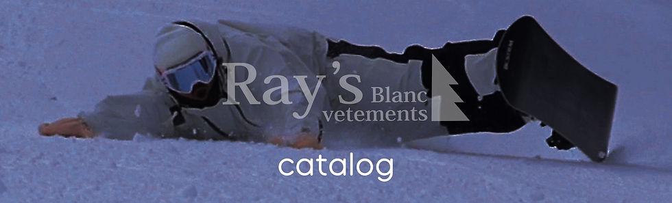 rays_cata_top.jpg