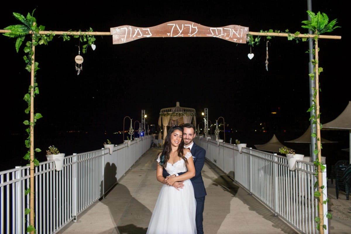 חתונה בכנרת גן באגם