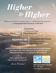 Higher & Higher Event Flyer