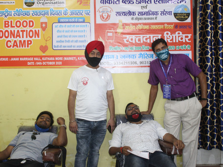 Blood Donation Camp - 4 October 2020