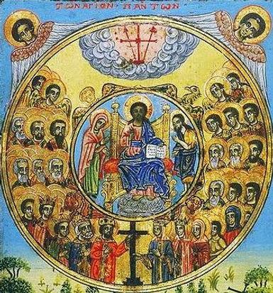 All Saints Icon close up.JPG