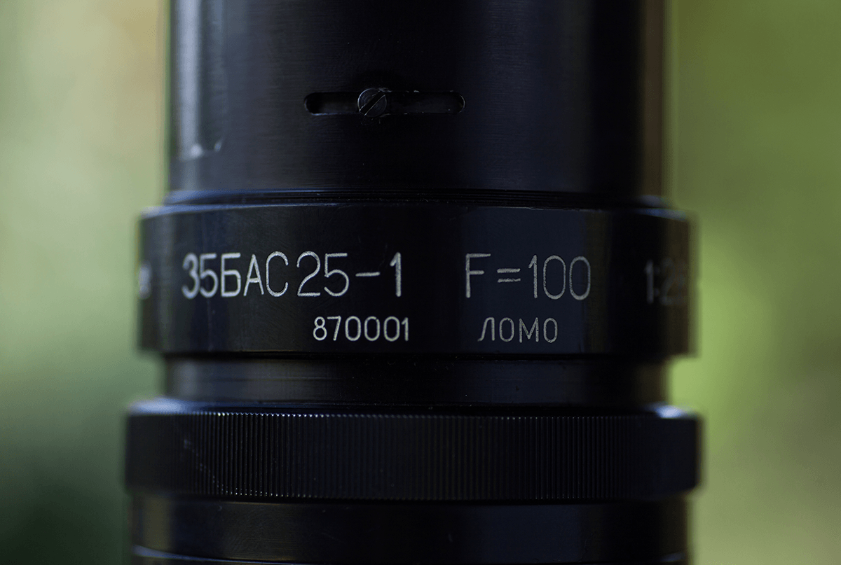 Lens.png