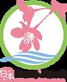 日本クマノザクラの会マーク