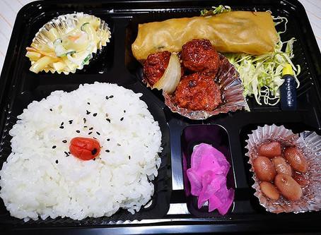 お弁当とお惣菜の店 倉次郎(御浜町)